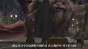 《神奇動物在哪里2》預告:山海經神獸騶吾現身,尾巴五彩斑斕