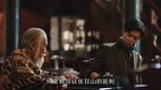 沙海全剧透:吴邪被神秘人墨脱割喉,黎簇统领老九门,张起灵归来!