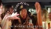 唐人街英国威廉希尔公司APP·下:王宝强向刘昊然讲自己的悲惨往事?