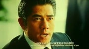 《寒戰3》集齊5位影帝,劉德華黑化梁朝偉客串,網友:陣容值30億