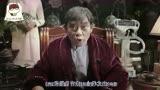 《西虹市首富》王多魚的二爺,原來我們十年前就見過他了!