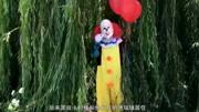 【電影惡搞】爆笑來襲《小丑回魂》蝙蝠俠跑錯片場了、。