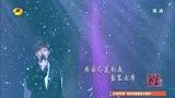 陳學冬 - 不再見 快樂大本營 現場版 14/07/19