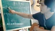 小學音樂_人音2011課標版(簡譜) _茉莉花(江蘇民歌)13