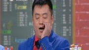 宋晓峰小超越葛珊珊精彩演绎小品《霸道爷们》爆笑全场