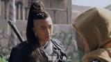 武動乾坤之英雄出少年電視劇張天愛很失望