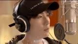 朱一龍:居老師深情演唱 你怎么這么好看