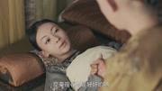 延禧攻略大结局:海兰察转达傅恒遗言,璎珞含泪答应