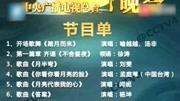 2018年第24屆上海白玉蘭獎李現王佩瑜揭曉綜藝電視節目單元獎項