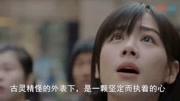 《橙红年代》胡蓉深情拥抱警车中的刘子光 他们终于走到了一起