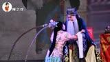 洛陽曲劇院王志愿演唱《趙氏孤兒》憶往事激起我怒火萬丈