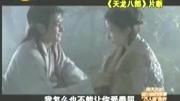 胡歌向你求婚會不會答應?劉亦菲激動回復6字后,粉絲:不能接受