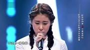 张碧晨《中国好声音》演唱《那个男人》