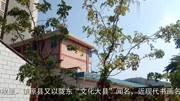 探访中国书法之乡甘肃庆阳镇原县 这里出过很多名人图片