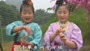 莫老爺讓劉三姐用山歌罵,唱出了農民百姓的苦