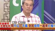 臺灣節目:男子送老兵骨灰回大陸,家人竟當成下跪,令人動容!