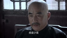 连环套于和伟,王丽坤谍王爷作回到明朝当战神电视剧瞎改图片