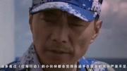 香港學生看完《紅海行動》感慨萬分