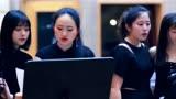 上海彩虹室內合唱團-小山和小島 《搶紅》電影推廣曲