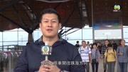 香港市民看航展:港珠澳大橋和航展雙體驗,作為中國人感到驕傲!