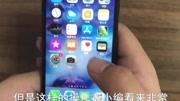 """1399元!強烈推薦學生黨使用的vivo""""大內存""""手機——開箱!"""