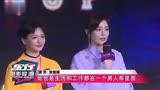 《龍蝦刑警》發布會東方電影報道20180613