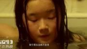 《姐姐好饿》范晓萱S版七月与安生 神似原著