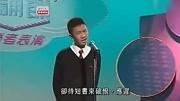 梁逸峰也来唱小苹果 这才叫真正的丧心病狂图片
