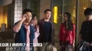 北京遇上西雅圖2 預告片 北京遇上西雅圖之不二情書