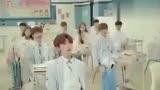 偶像練習生:蔡徐坤的韓范 MV《NEW WORLD》完整版,帥呆了!