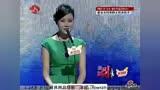 江蘇衛視-非誠勿擾-男嘉賓出場曲