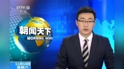 俄输入性通胀压力加大 外资恐将进一步撤离-20141217新闻直播间-凤凰视频-最具媒体品质的综合视频门户-凤凰网