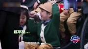 鄧倫是真心喜歡小山竹這個閨女啊, 視線都離不開