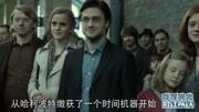 【木魚微劇場】幾分鐘看完《哈利波特》第五部《哈利波特與鳳凰社》