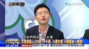 泰國棄德韓王牌產品購中國潛艇 美國不高興