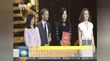絲路電影節昨晚在西安閉幕,《我不是藥神》等榮獲最佳故事片獎
