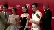 楊紫和王凱要演父女?新劇《孤城閉》陣容曝光,網友表示拒絕