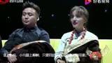 中國藏歌會_央金蘭澤用藏語唱《倉央嘉措情歌》點燃全場觀眾激情