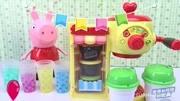 小猪佩奇水舞珠珠咖啡店过家家玩具