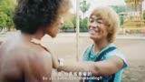 《人在囧途之泰囧》這部電影徐崢和黃渤的對手戲真的很過癮