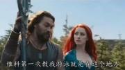 動作奇幻電影《海王》中國首映禮 杰森·莫瑪 艾梅柏·希爾德等出席
