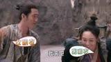 """《捉妖記2》情人節特輯白百何井柏然""""發糖""""教胡巴如何撩妹"""