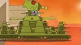 坦克世界搞笑动画kv44复活了霸气侧漏图片
