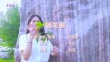 安妮安娜的歌_04:57 如此安静的色空鼓艺术 莲花仙子 梅群芳演奏 02:25 安妮安娜