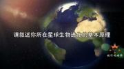周子龙-等风等雨不如等你(原版)-1080P