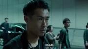 寒戰2:梁家輝和郭富城的經典口水戰,看了一遍又一遍