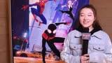 """张天爱现身《蜘蛛侠 平行宇宙》超长片段场,新视效获观众怒赞"""""""