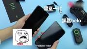 """小米8和黑鯊手機""""速度對決"""",告訴你什么叫碾壓!"""
