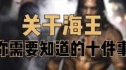 電影《海王》票房已達54億,主演杰森莫瑪錄視頻感謝中國觀眾