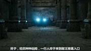 《鬼吹灯之云南虫谷》第三集-山神葫芦洞